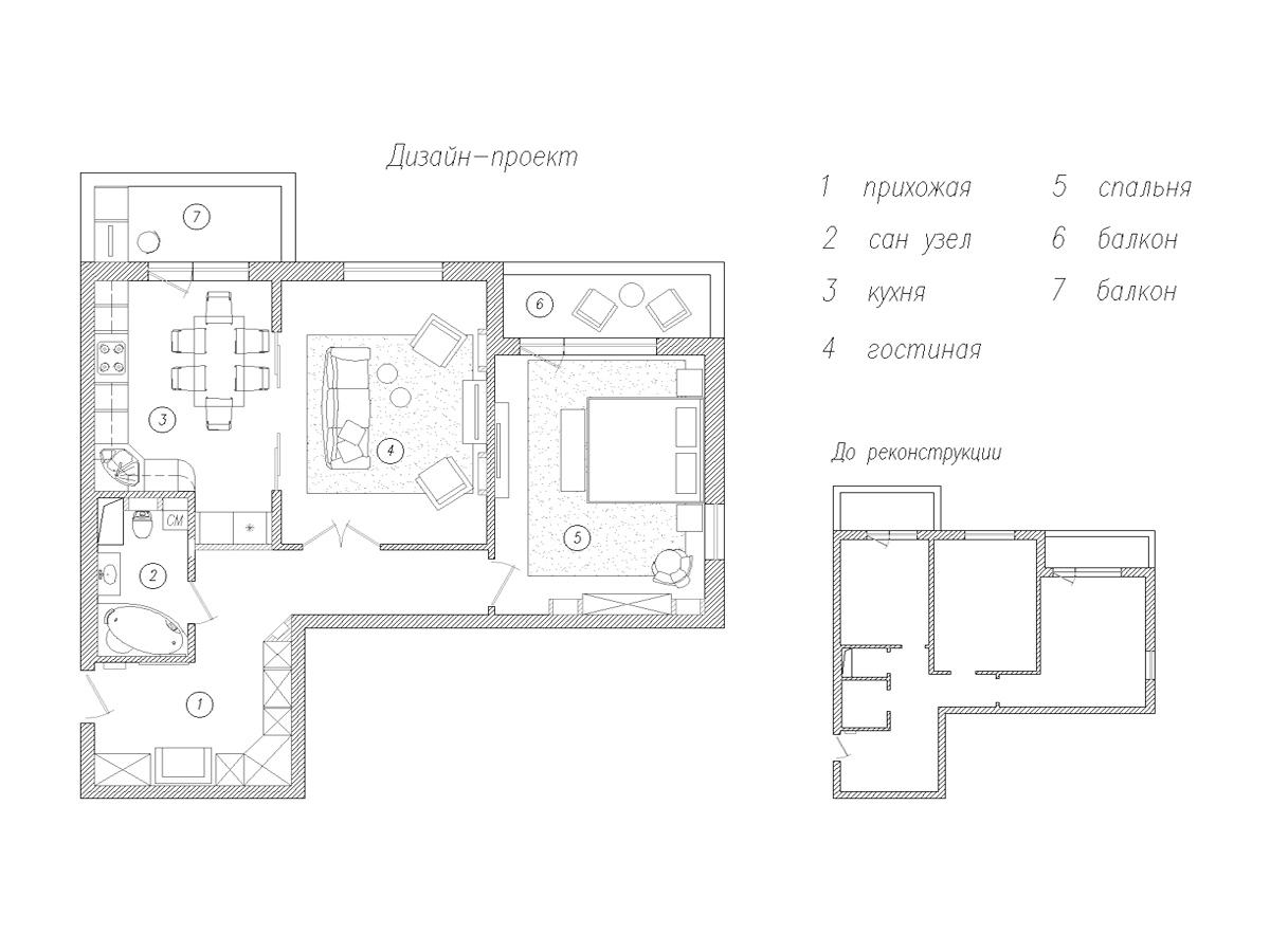 План квартиры в классическом стиле
